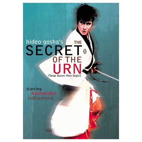 The Secret of the Urn (1966)
