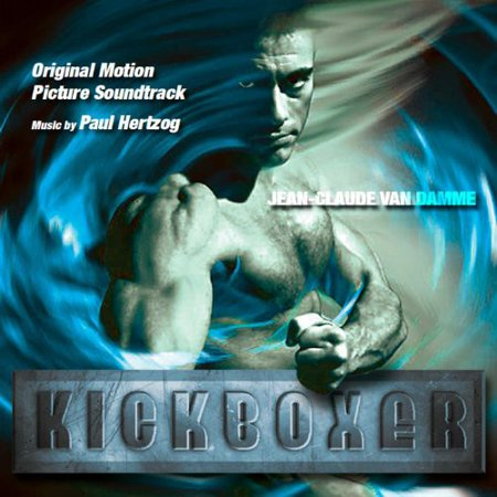 Kickboxer Soundtrack (CD)