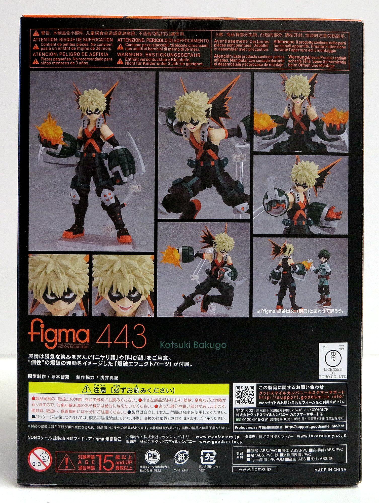 Max Factory figma 443 My Hero Academia Katsuki Bakugo action figure