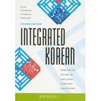 Integrated Korean : Beginning 1, Second Edition