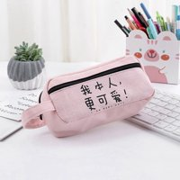 Fancyleo Simple Text Large Capacity Pencil Bag Creative Canvas Pencil Case Stationery Student School Supplies Kawaii Pencil Box