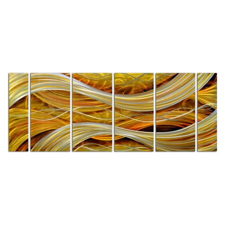 OMAX Decor Interwoven Spirals Wall Art - Set of 6