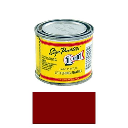 1/4 Pint 1 Shot MAROON Paint Lettering Enamel Pinstriping & Graphic Art
