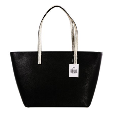 Kate Spade PXRU6357-064 Women's Gallery Drive Small Harmony Black Leather Tote