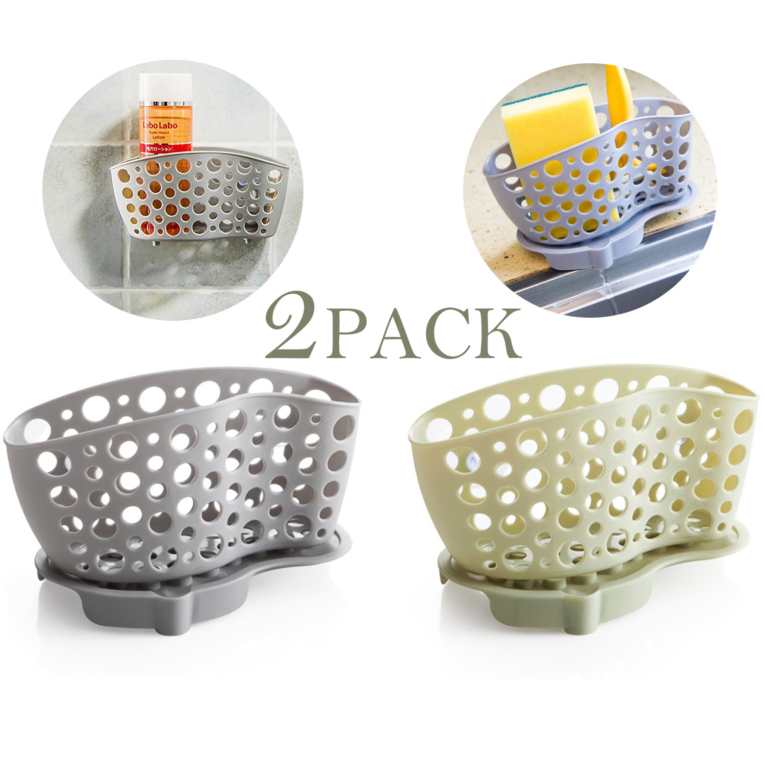 2PACK Kitchen Sink Caddy Organizer Sponge Holder Soap Holder Saddle Faucet Caddy (Random Color)