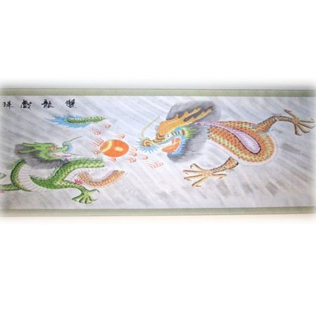 Horizontal Dragon Scroll Picture