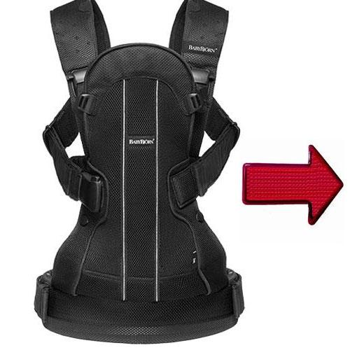 Baby Bjorn We Air Baby Carrier with One Free Safety Reflector in Red with Ergo by BabyBj%C3%B6rn