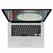 KB Covers Arabic PC Layout Keyboard Cover