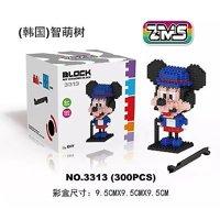 Loz Diamond Block Mickey Parent-child Games Building Nanoblock Toy