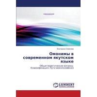 Omonimy V Sovremennom Yakutskom Yazyke