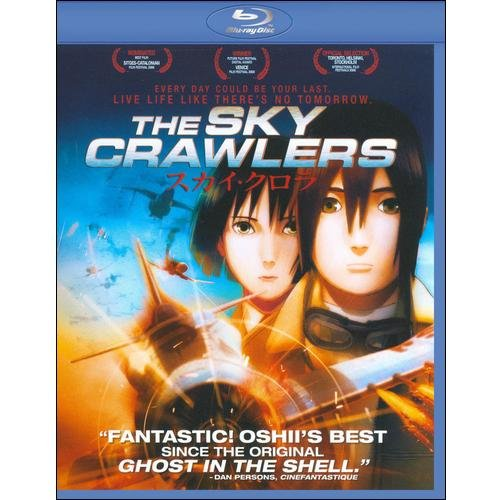 The Sky Crawlers (Blu-ray) (Widescreen)