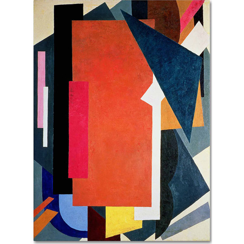 "Trademark Fine Art ""Abstract III"" Canvas Art"