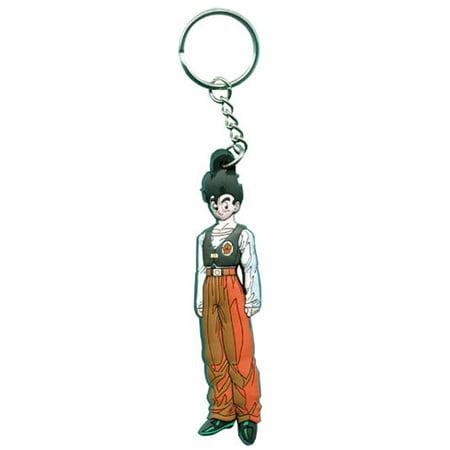Key Chain - Dragon Ball Z - Teen Gohan Licensed ge3255 - image 1 de 1