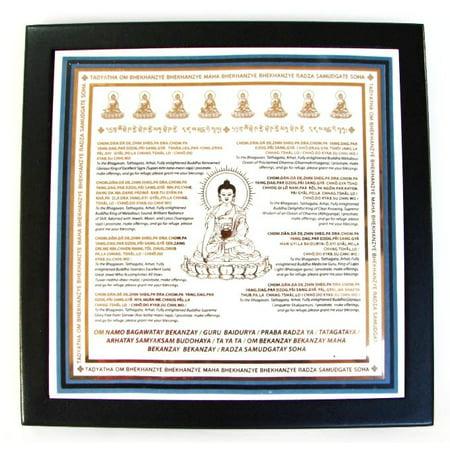 Medicine Buddha Plaque