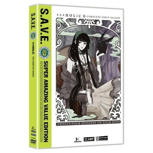 Xxxholic: The Complete Series (S.A.V.E.) (Japanese)