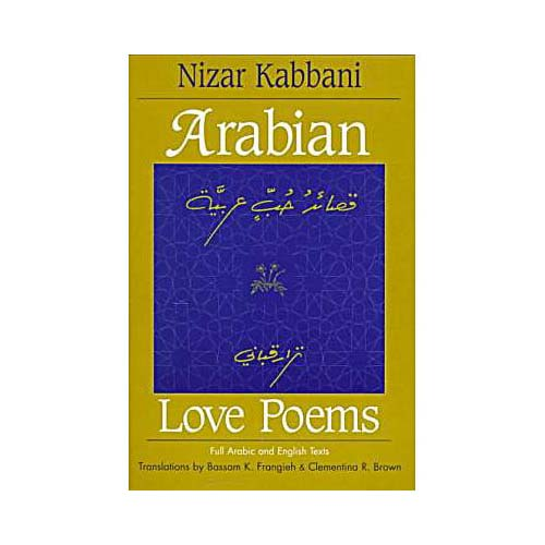 Arabian Love Poems: Full Arabic and English Texts
