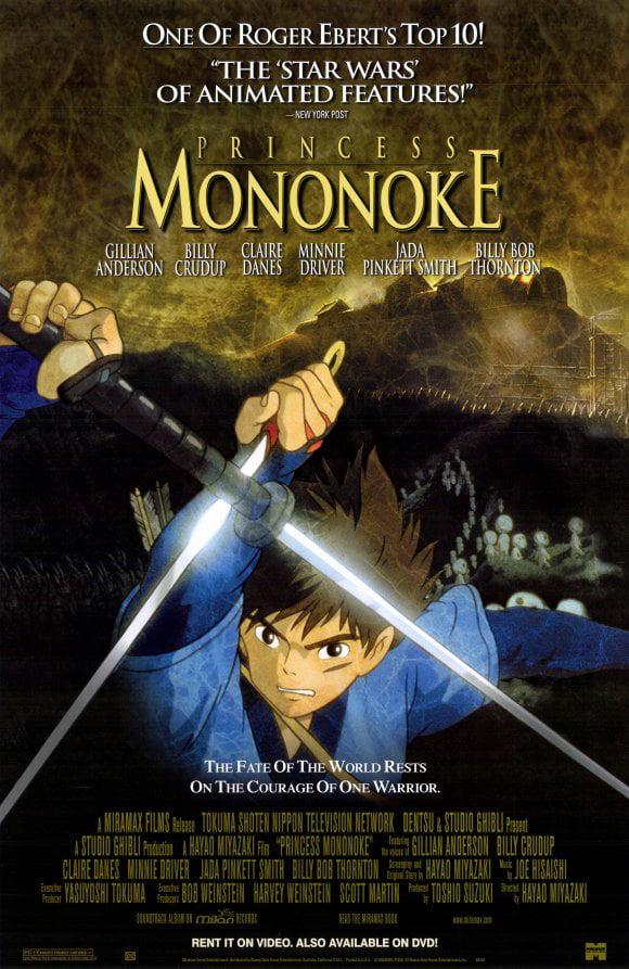 Princess Mononoke (1997) 11x17 Movie Poster - Walmart.com - Walmart.com