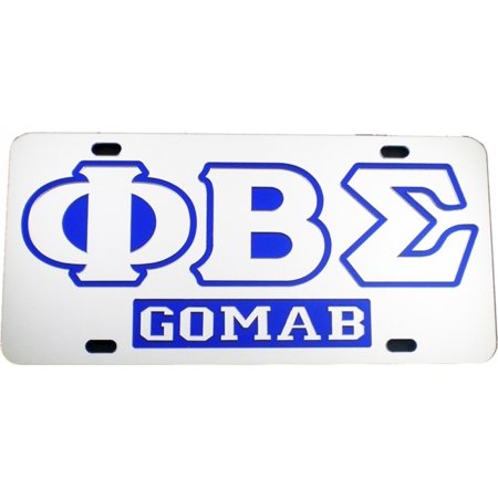 Craftique Phi Beta Sigma GOMAB Mirror Insert Car Tag License Plate ...