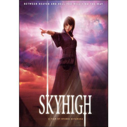 Sky High (Full Frame)