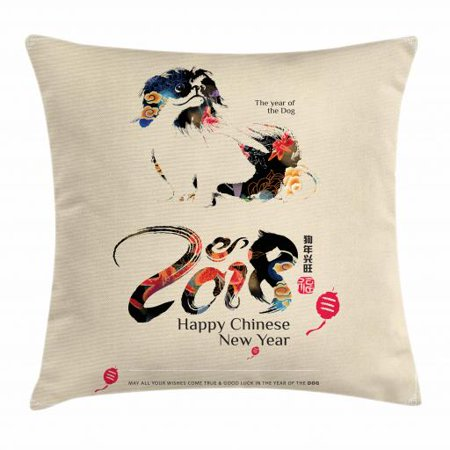 Chinese Zodiac Dog (Year of the Dog Throw Pillow Cushion Cover, Festive Celebratory Quote with Chinese Flora and Dog Motif Asian Zodiac, Decorative Square Accent Pillow Case, 18 X 18 Inches, Multicolor, by)