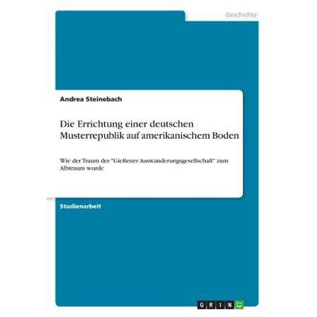 book Финансовая математика 2003