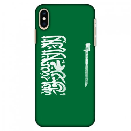 iPhone XS Max Case Tempered Glass Combo, Ultra Slim Designer Back Cover with Tempered Glass Screen Protector for iPhone Xs Max (2018) - Football - Love For Saudi (Best Mobile In Saudi Arabia)