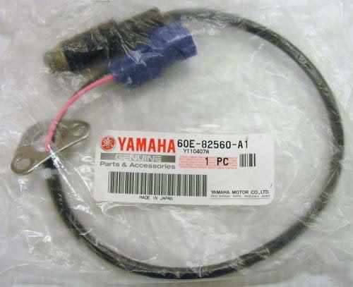Yamaha 90890-01311-00 Valve Adj Tool; 908900131100 Made by Yamaha