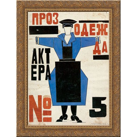 Production Clothing For Actor No 5 In Fernand Crommelyncks Play The Magnanimous Cuckold 20X24 Gold Ornate Wood Framed Canvas Art By Popova  Lyubov