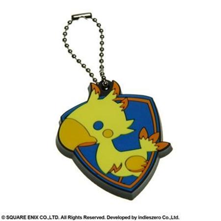 Final Fantasy Theatrhyth Chocobo Rubber Key Chain