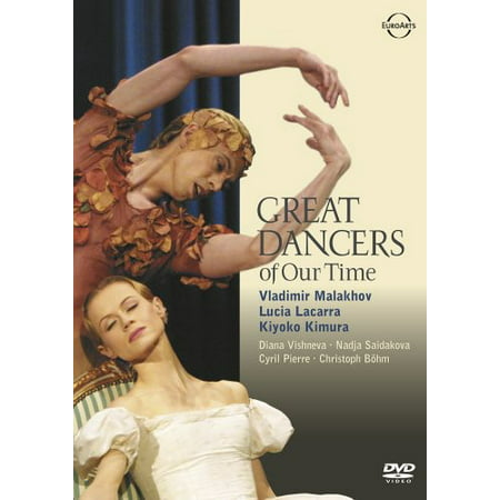 Great Dancers of Our Time / Various (DVD)