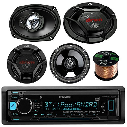 Kenwood KMMBT315U Car Stereo Bluetooth Digital Receiver