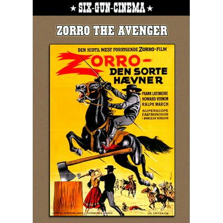 Zorro the Avenger (DVD)](Zorro Catherine Zeta Jones)