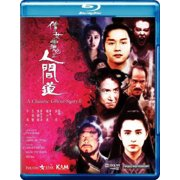 Chinese Ghost Story II (Blu-ray) by