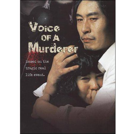 The Voice Of A Murderer (Korean)