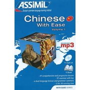 Pack MP3 Chinese 1 with Ease (Book + 1cd MP3) : Chinese 1 Self-Learning Method