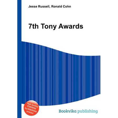 7th Tony Awards - Toy Awards