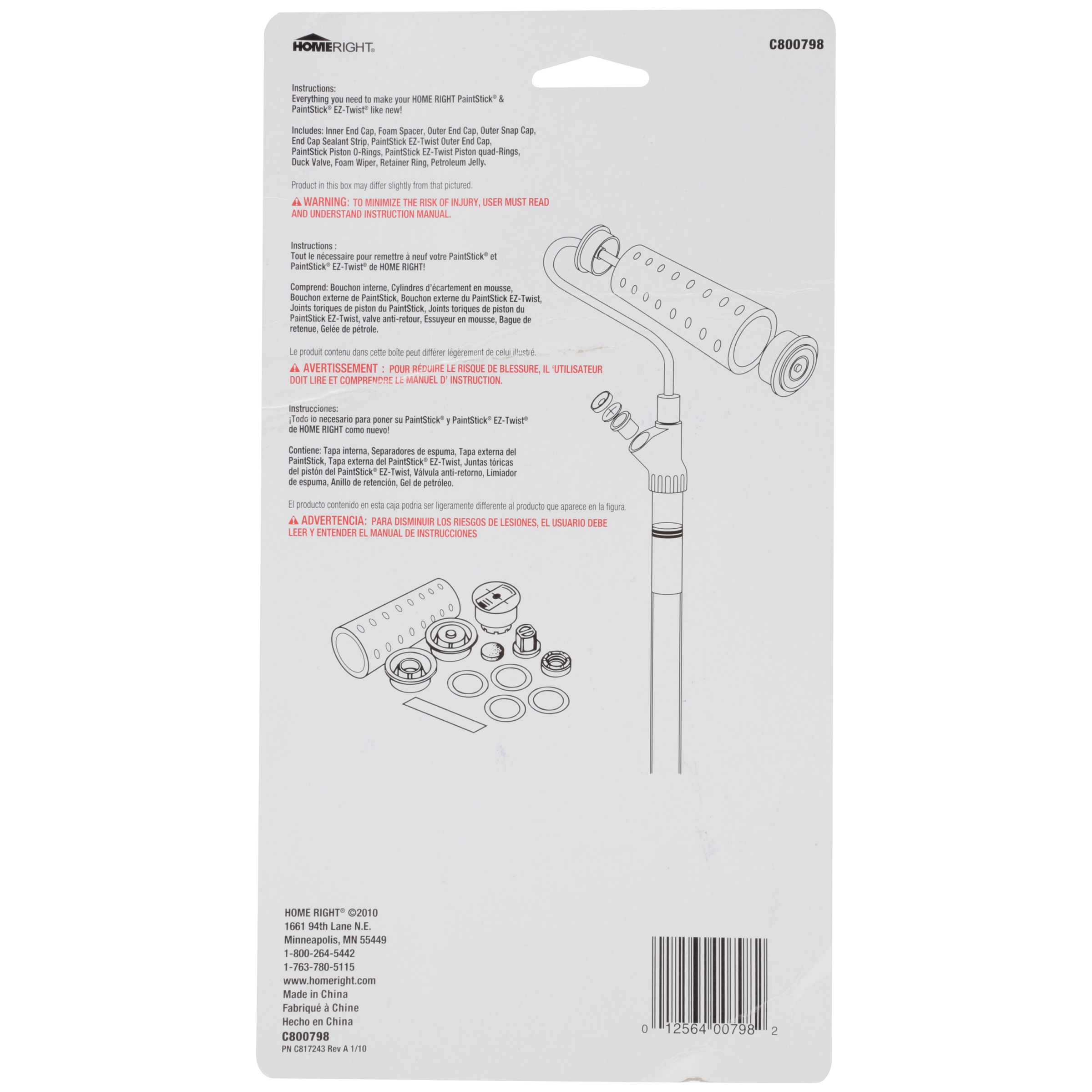 Home Right Tune Up Kit 6 Pc Pack Leer Truck Cap Wiring Diagram