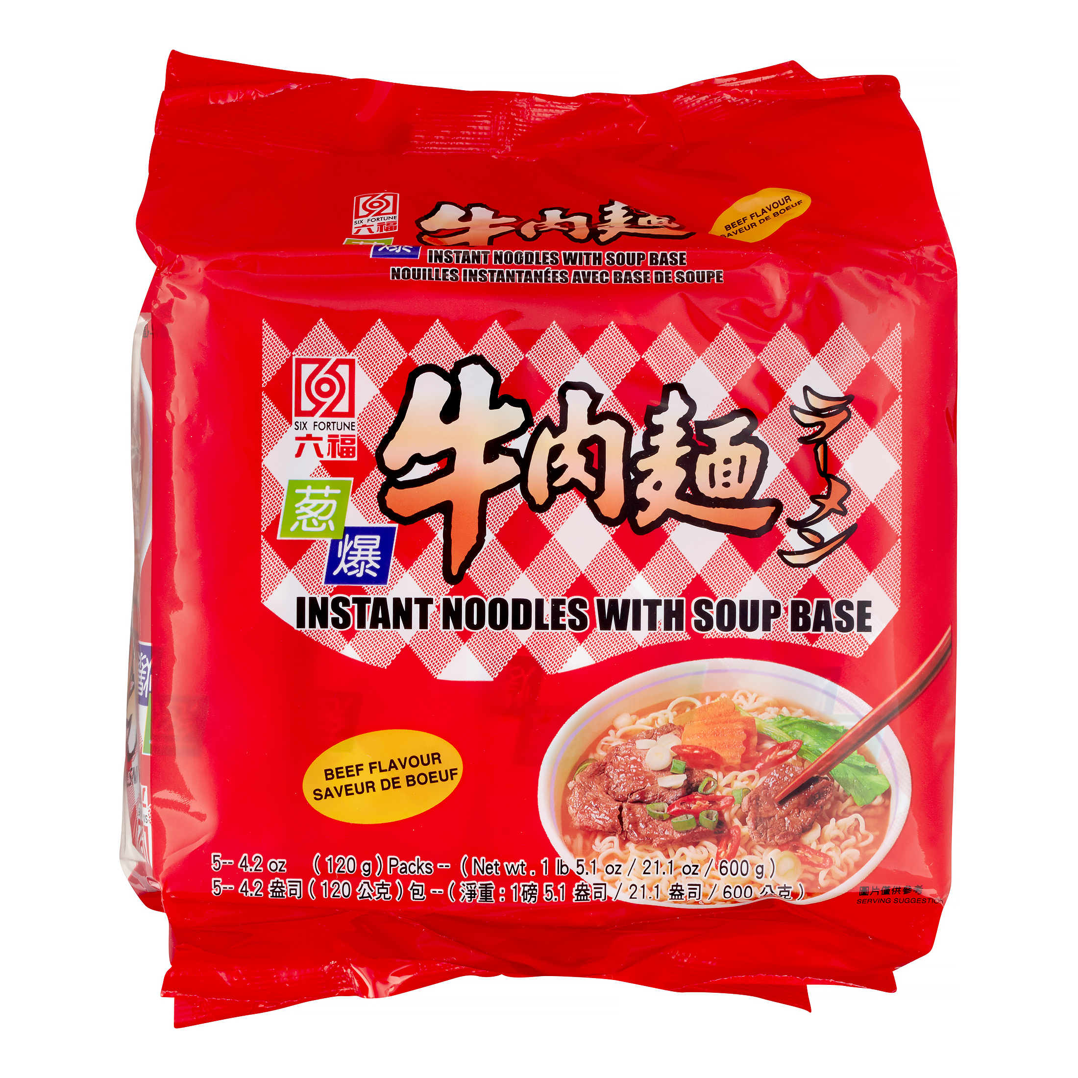 Image of 6 Fortune Noodle, Beef, 4.2 Oz (Case of 20)