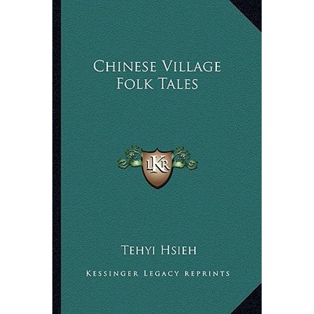 Chinese Village Folk Tales - Folk Village