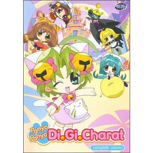 Panyo Panyo Di Gi Charat: Complete Collection
