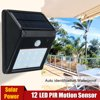 KingSo 12 LED Solar Light PIR Motion Sensor Light Outdoor Garden Security Home Wall Lamp Energy-saving solar product with portable installation.It applied widely for illumination in courtyard, street, garden, plaza, etc.Solar-charging system, light controller and human induction controlEasy operation. No need any manual operation.Safe & water resistantCE certifiedHigh light delay: 10sLED span life: 50,000 hoursSolar charging time: 8 hoursLED : 12pcsWaterproof: IP65Light bead: 2835Material: ABS plasticInduction distance: 2-5mLumen: 200lmBattery: 3.7v 800mA ( With battery )Lighting Modes1.Human InductionAutomatically turns lights off during the day and will only turn on when it senses movement at night. The light will turn off after 15 seconds of no movement, if people stay active in the sensor area the bright light mode will remain on.2.Dim Light modeAutomatically turns lights off during the day and lights up at night in dim mode. During the night, when it senses movement the light will brighten to full brightness mode. The light will return to dim mode after 15 seconds of no movement, if people stay active in the sensor area the bright light mode will remain on.3.Light ControlAutomatically turns lights off during the day and lights up at night in full brightness mode. The lighting runs for 4-6 hours after fully charging for 7-8 hours under the sun.Package Includes:1 x Solar Wall Lamp With batteries1x User manual2 x Screw with accessories1 x PinEnergy-saving solar product with portable installation.It applied widely for illumination in courtyard, street, garden, plaza, etc.Solar-charging system, light controller and human induction controlEasy operation. No need any manual operation.Safe & water resistantCE certified