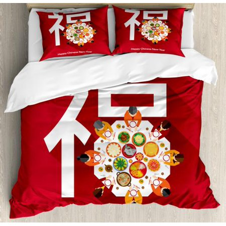 Chinese New Year Queen Size Duvet Cover Set, Happy Family Sitting on the Festive Dinner Table with a Big White Letter, Decorative 3 Piece Bedding Set with 2 Pillow Shams, Multicolor, by Ambesonne ()