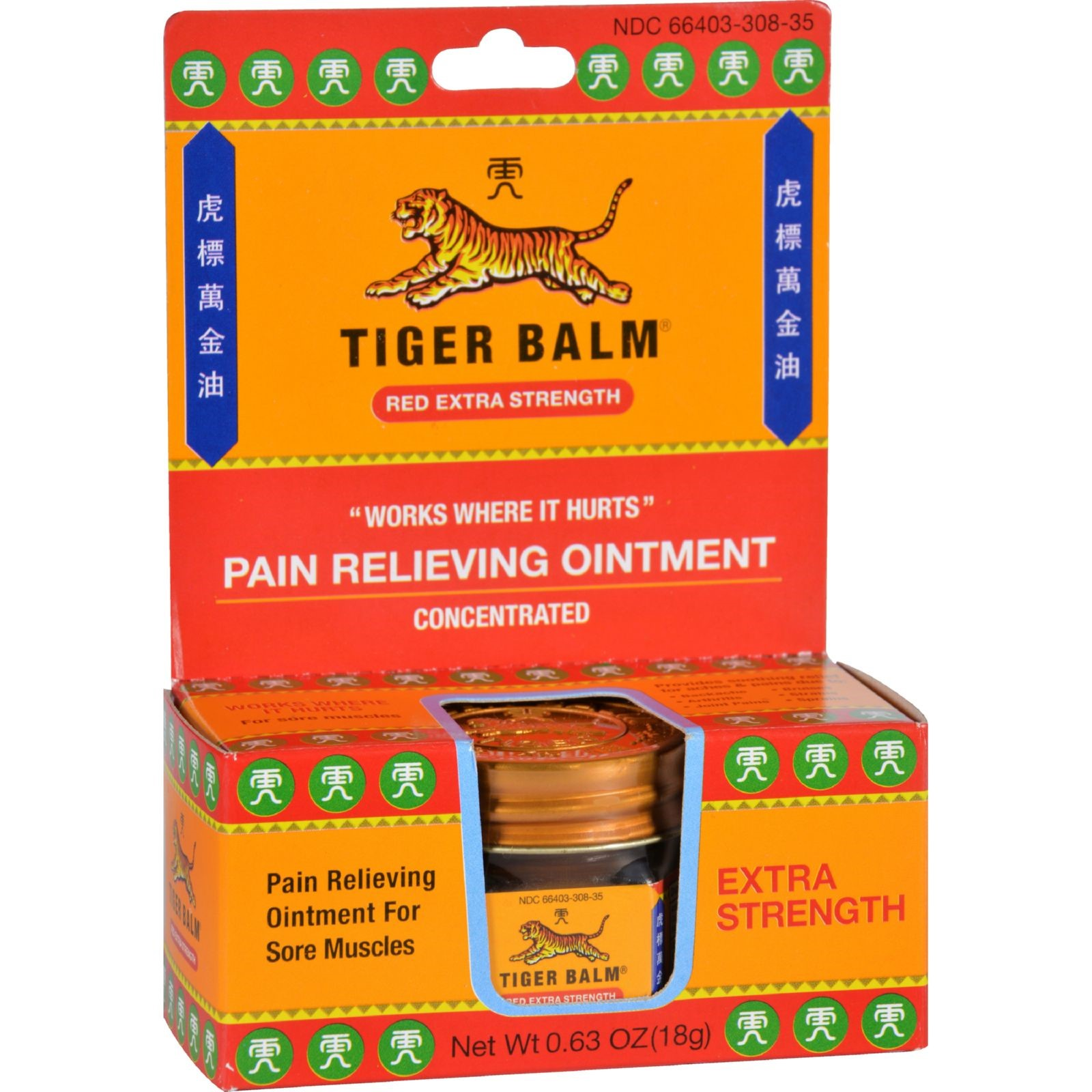Tiger Balm Extra Strength Pain Relieving Ointment, 0.63 Oz