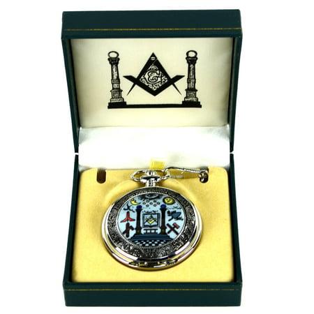 5ba3ef4a8 Treasure Gurus - Freemason Ornate Pocket Watch &Chain w/Masonic Altar  Master Free Mason Mens Gift - Walmart.com
