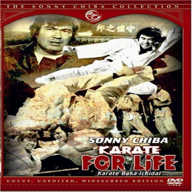 Karate for Life The Sonny Chiba Collection by