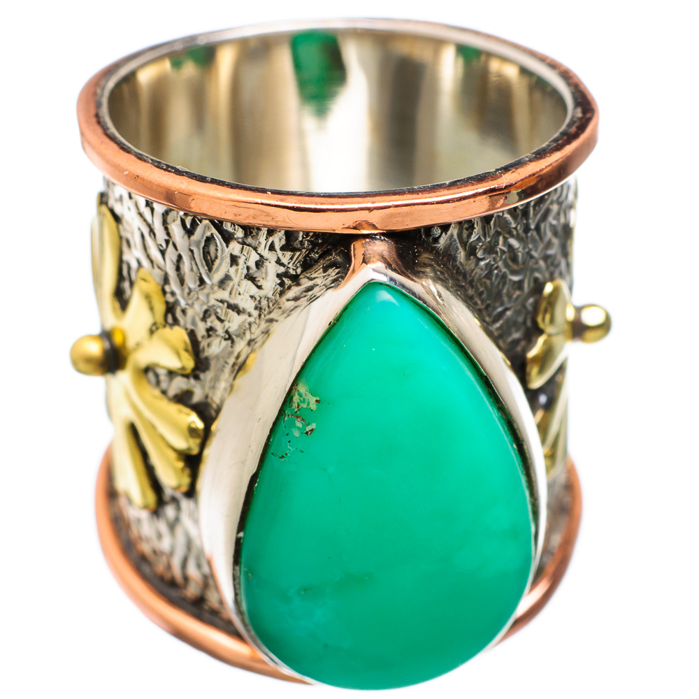 Ana Silver Co Large Chrysoprase 925 Sterling Silver Ring Size 6.5 RING832133 by Ana Silver Co.