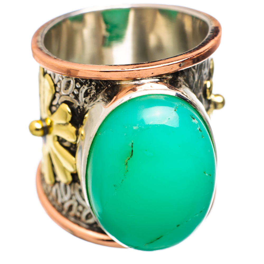 Ana Silver Co Large Chrysoprase 925 Sterling Silver Ring Size 5.5 RING831742 by Ana Silver Co.