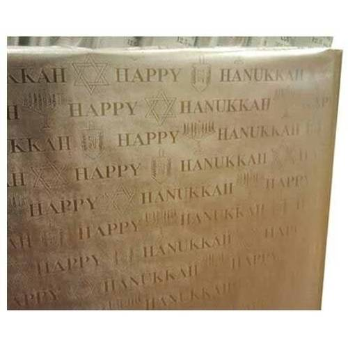 "JAM Paper Holiday Design Gift Wrapping Paper, 12.5 sq. ft., Silver Foil ""HAPPY HANUKKAH"" Gift Wrapping Paper Rolls, Sold Individually"