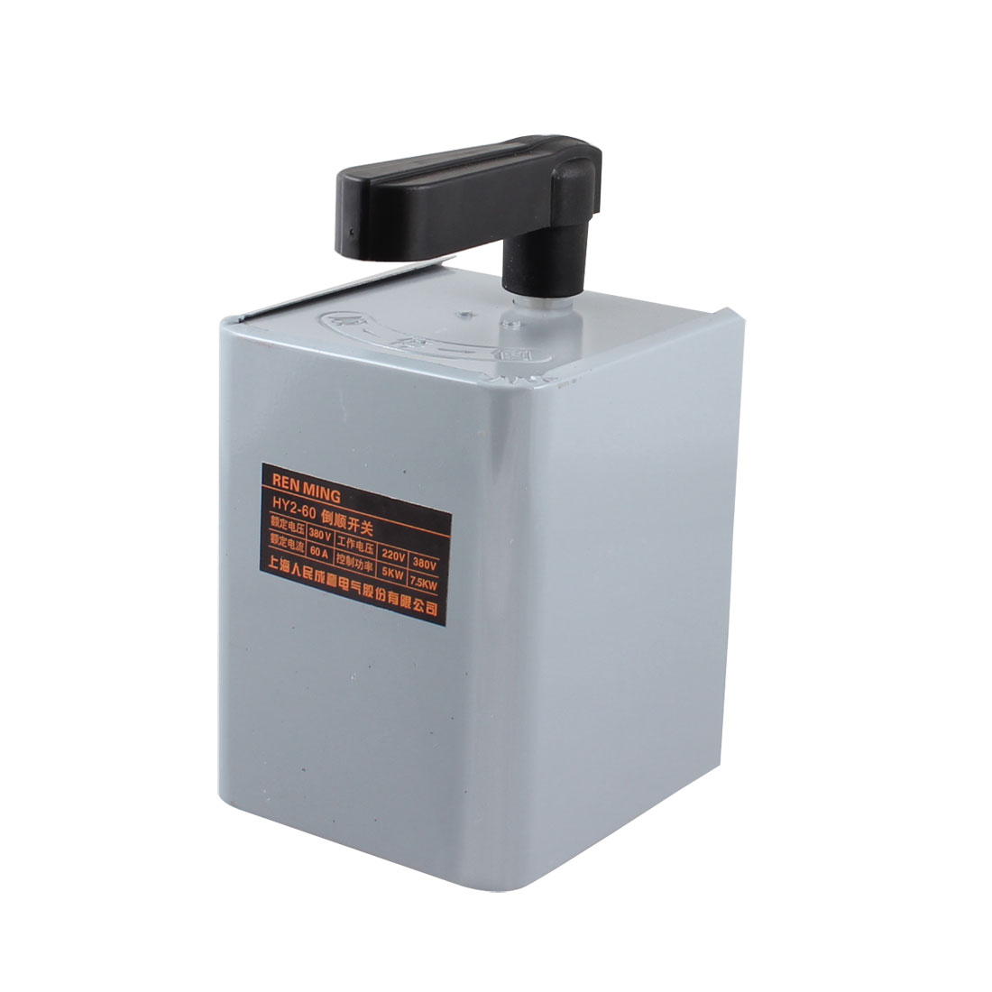 Unique Bargains AC 380V 60A HY2-60 Forward Reversing Switching Change Over Switch