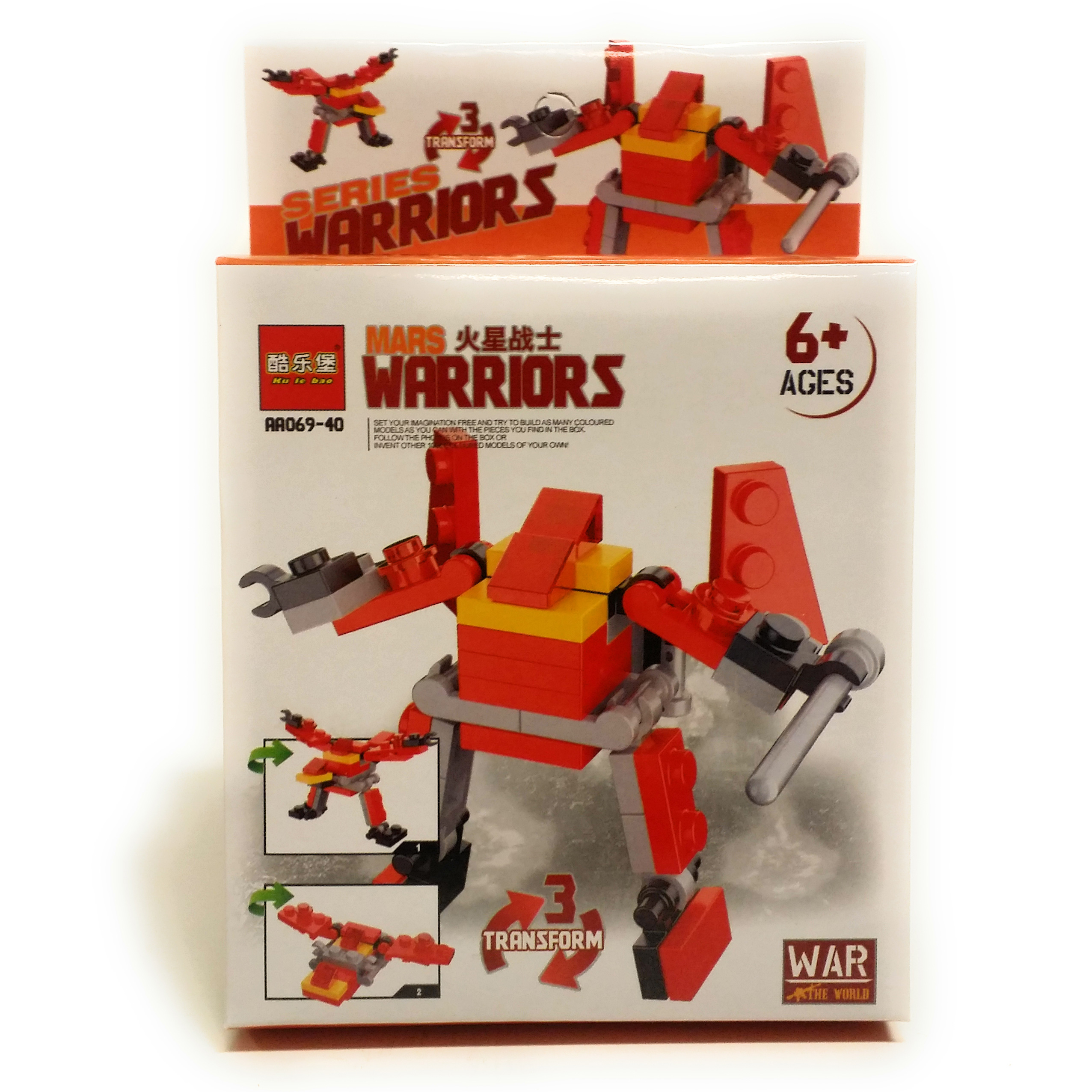 Science Fiction Army Mars Warriors 38 Pc Building Block Set, Green by Hayes Specialties